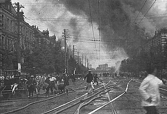 1923 Great Kantō earthquake - Marunouchi in flames