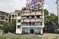 Matangini Sports Club - 53 Eastern Metropolitan Bypass - Kolkata 2016-08-25 6116.JPG