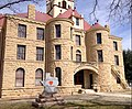 McCulloch County Courthouse Brady Texas.jpg