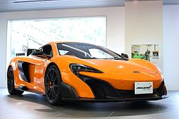 McLaren 675LT by Japan specification.jpg