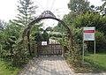 Medicinal Plant Gardens Weleda Schwaebisch Gmuend Entrance Gate.jpg