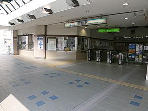 Arimatsu Station - Ticket gates