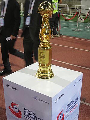 Mekong Club Championship - Image: Mekong Cup Trophy