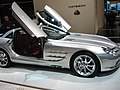 Mercedes-Benz C199 doors open.jpg