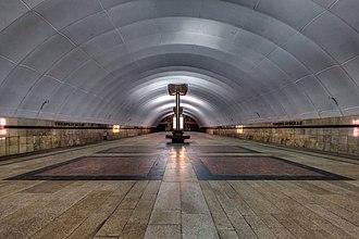 Timiryazevskaya (Serpukhovsko–Timiryazevskaya line) - Image: Metro MSK Line 9 Timiryazevskaya
