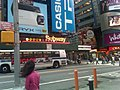 Metropolitan Transportation Authority (New York)- IMG00249-20110828-1713 (6090106445).jpg