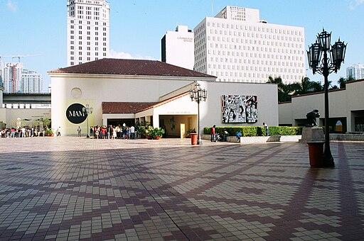 Pérez Art Museum Miami - Virtual Tour
