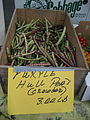MidCityFarmersMarket5June2008PurpleCrowderPeas.jpg