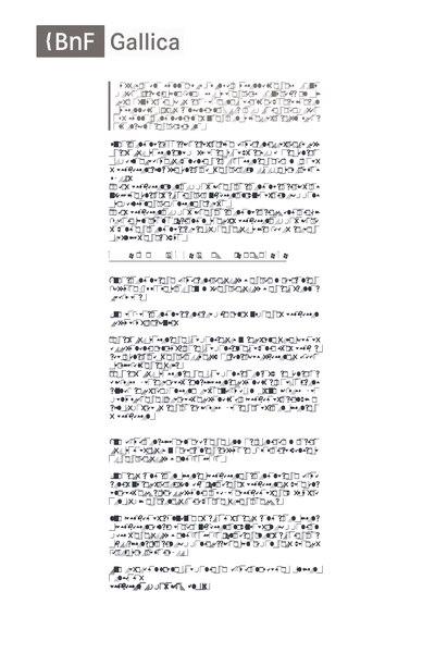 File:Migne - Encyclopédie théologique - Tome 31.djvu