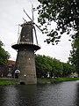 Mill - Schiedam - 2010 - panoramio (3).jpg