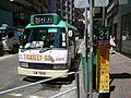 Mini bus (hk) 31.JPG