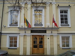 Ministry of Education and Science of the Republic of Lithuania 2.JPG
