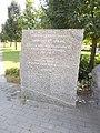 Mirelite Park, memorial stone (2013), 2020 Albertirsa.jpg