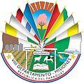 Misiones department departamento paraguay.JPG