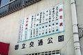 Mitachi Kotu Park 23.jpg