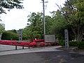 Miyagi-park.jpg