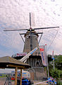 Molen De Korenbloem, Kortgene, 05-07-2011.jpg