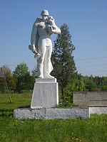 Monument to the residents of the village who died in the 2nd World War (village Oblaznytsya).JPG