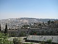 More Jerusalem (1350302503).jpg