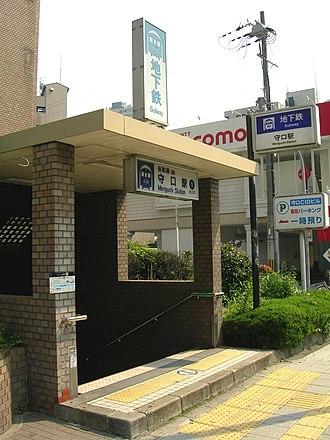 Moriguchi Station (Osaka) - Station entrance