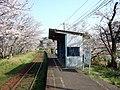 Mr uranosaki station.jpg