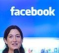 Ms Randi Zuckerberg of Facebook (5058918899).jpg