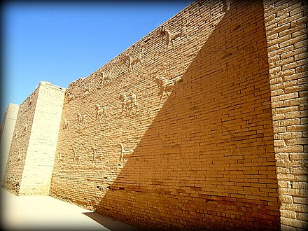 Mushussu (sirrush) and aurochs on either side of the processional street. Ancient Babylon, Mesopotamia, Iraq Mushussu (sirrush) and aurochs on either side of the processional street. Ancient Babylon, Mesopotamia, Iraq.jpg