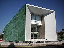 Museo de la Memoria y los Derechos Humanos.jpg