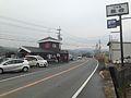 Mushin-Nara.JPG
