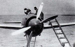 強風 (航空機)の画像 p1_1