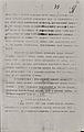 NKVD Order No. 00485 - Kharkov copy (3).jpg
