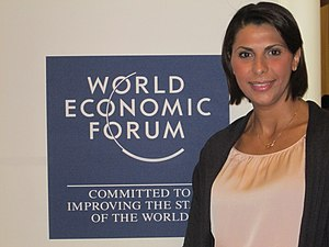 Nabila Ramdani - Nabila Ramdani at the World Economic Forum