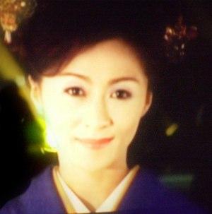 Yōko Nagayama - Yōko Nagayama