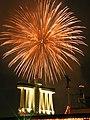 Nagoya Port Fireworks - 名古屋港花火大会 (3748231706).jpg