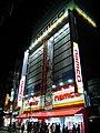 Namco Osaka Nippombashi - panoramio.jpg