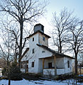 Nativity of the Mother of God Monastery belltower, Botevgrad.jpg