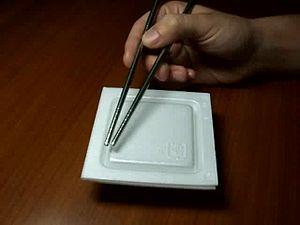 File:Natto opening stirring.ogv