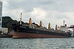 Natzutec Shipped in Keelung Harbor 20131227c.jpg