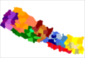 Nepal districts Color.png