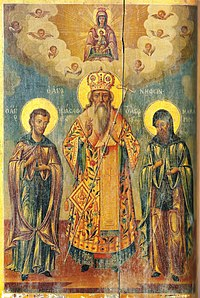 Nephon II of Constantinople Icon.jpg