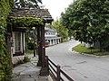 New Carlisle Pike Street.jpg