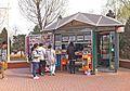 Newspaper stand 96061 at CNU Liangxiang Campus (20140324150626).jpg
