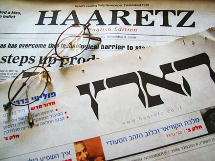 Israeli daily newspaper Haaretz, seen in its Hebrew and English language editions Newspapers.jpg