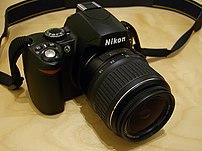 Nikon D40 with standard kit lens