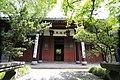 Ningbo Baiyun Zhuang 2013.07.28 10-27-03.jpg