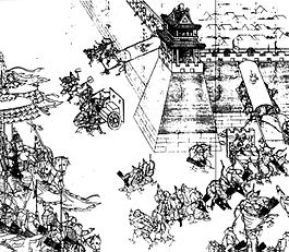 Qing conquest of the Ming - Wikipedia