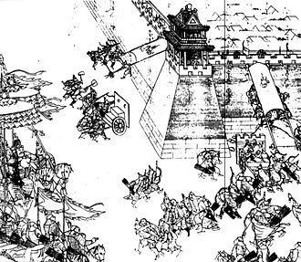 Nurhaci - Nurhaci watching his army storm the walls of Ningyuan, 1626.