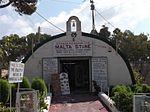 Nissen Hut, Ta' Qali, Malta.JPG