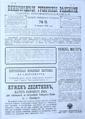 Nngv-1892-08.pdf