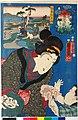 No. 32 Mutsu shinobuzuri 陸奥信夫摺 (BM 2008,3037.02126).jpg